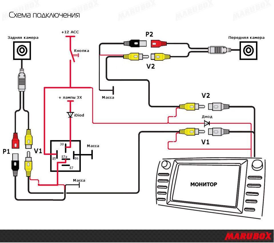 схема подключения камера заднего вида для автомобиля